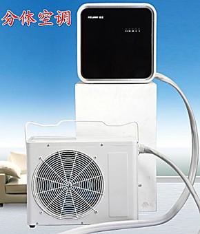 热销壁挂空调 制冷 小1P单冷 移动空调 易安装 分体空调