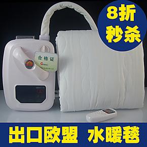 外贸出口机智能水暖空调床垫 单人双人加热水床垫制热电热水疗毯
