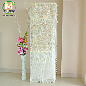 大2P 3P 立式空调罩 柜式 空调套子 柜机罩 防尘罩 纯棉蕾丝 布艺