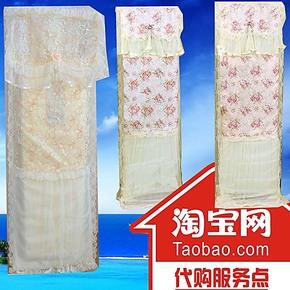 新品包邮 空条罩 柜机空调罩柜式 立式空调罩 柜式空调套2P-3P