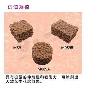 艺术海藻绵M89仿真液体壁纸艺术质感涂料棉印花工具