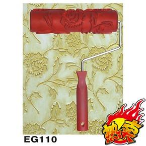 7寸液体壁纸印花滚筒刷EG110背景墙液态滚花模具艺术涂料压花工具