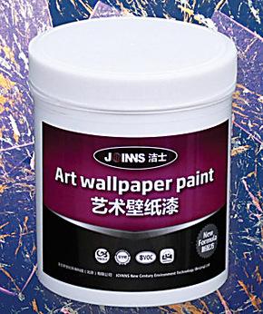 液体壁纸 硅藻泥 艺术涂料 砂岩漆 云丝漆 花岗岩 马莱漆