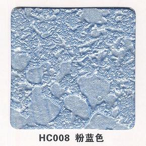 粉蓝色水性金属幻彩漆 印花滚花漆液体壁纸漆艺术硅藻泥涂料面漆