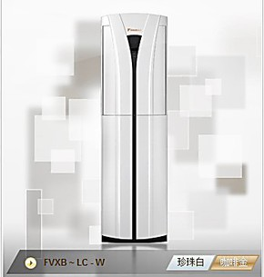 Daikin/大金 FVXB372LCW  大金空调3匹柜机 原厂正货 机打发票