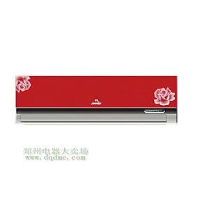 金扬子空调 KFRd-35GW/YZC 冷暖大1.5匹 壁挂式空调 红色