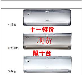 格力空调KFR-26GW/(26561)FNCa-2变频大1匹挂机U雅二级新款现货
