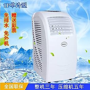 Shinco/新科KY-25L移动空调 单冷1匹 免排水 无外机 便捷式小空调