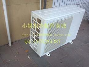 适合于新科空调外机外壳长77.8*宽25.7*高54.5(压缩机孔距15.5)