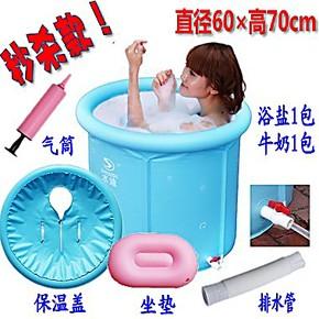 省水版 泡澡桶折叠加厚单人塑料圆浴桶洗澡盆充气浴缸送盖子坐垫