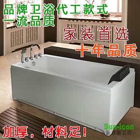 亚克力大空间深浴缸 浴盆家装长方形小浴缸1.2/1.3/1.4/1.5/1.6米