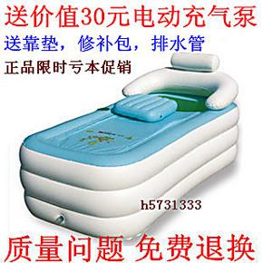 送电泵 正品盈泰加大加长加厚保暖充气浴缸成人浴缸浴桶 多省包邮