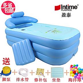 正品盈泰 充气浴缸 超加大加厚 成人保暖充气游泳池浴盆洗泡澡桶