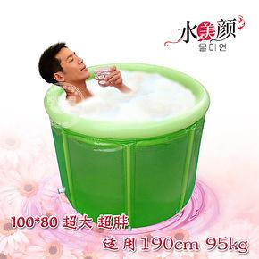 100*80超大加厚双人免充气浴缸折叠浴桶沐浴盆泡澡桶洗澡盆包邮