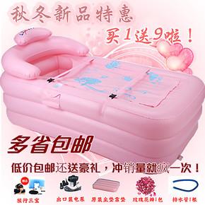 特价利鑫加大加厚成人充气折叠浴缸保暖泡澡浴桶塑料双人浴盆包邮
