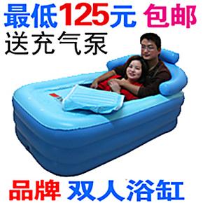 包邮 加厚秋冬季保暖保温充气成人浴缸 可折叠双人浴缸 浴盆浴桶