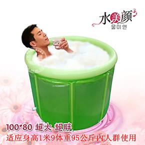 100*80超大加厚双人充气浴缸折叠浴桶沐浴盆塑料泡澡桶洗澡盆成人