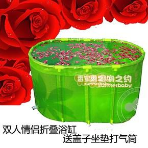 新款双人折叠浴缸浴桶情侣加大加厚充气浴盆成人浴缸沐浴桶洗澡桶