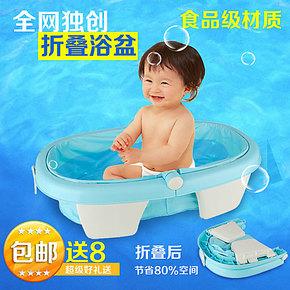 儿童折叠浴盆充气浴盆大号宝宝浴盆婴儿折叠浴缸澡盆儿童沐浴包邮