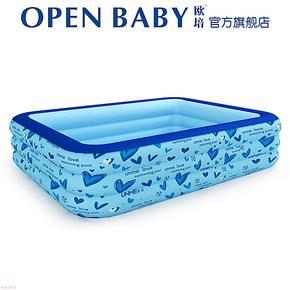 包邮正品特价欧培超大号婴儿童家庭游泳池成人充气浴缸宝宝戏水池