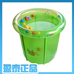 盈泰加高加厚婴儿游泳池大号支架婴幼儿宝宝洗澡桶充气浴缸浴盆
