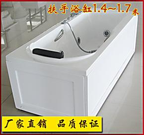 亚克力浴缸/长方形浴缸/扶手小浴缸/1.4米1.5米1.6米1.7米 4055