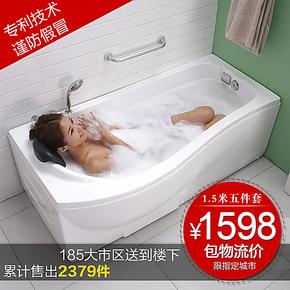 艾戈恋家卫浴亚克力五件套1.4米1.5米小浴缸1.7米大浴缸特价包邮