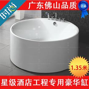 特价推荐进口双层亚克力圆形独立浴缸薄边双人压克力浴盆洗澡盆