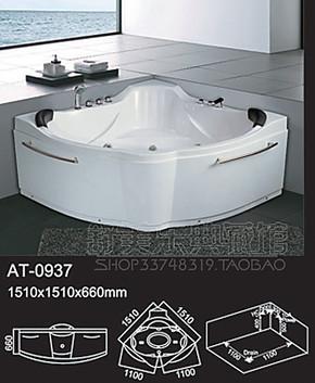 冲浪按摩浴缸1.51米0937亚克力东陶贵妃双人浴盆木桶扇形压克力