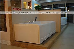 箭牌卫浴洁具五件套浴缸A1528SQ亚克力1.5米压克力双裙边浴盆
