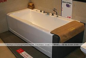 箭牌五件套浴缸A1528Q/A1728Q亚克力1.5/1.7米压克力单裙边浴盆