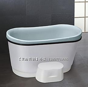 彩色浴缸/亚克力浴缸/坐泡式小浴缸/小户型浴缸/3367