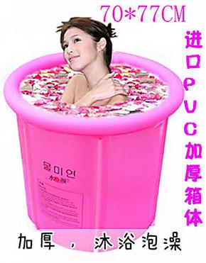 坐式家用泡澡桶沐浴箱充气浴缸桑拿桶环保成人折叠浴桶70*77