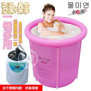 多省包邮泡澡蒸桑拿两用折叠充气浴缸沐浴桶桑拿浴箱香熏机家用式