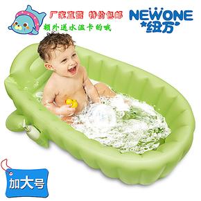 考比婴幼儿可折叠充气沐浴盆超大号儿童浴缸宝宝加大洗澡盆新生儿