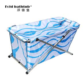 Fold bathtub/浮德堡折叠浴缸沐浴桶非塑料充气非木桶 加长款包邮