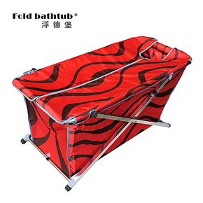 Fold bathtub/浮德堡折叠浴缸沐浴桶 非木桶非充气非塑料加长包邮