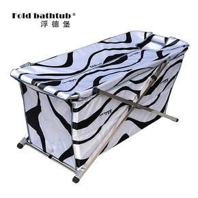 浮德堡折叠浴缸泡澡桶/非充气 折叠加长加大浴缸秋冬保温浴缸浴盆