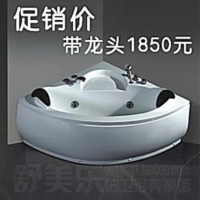 按摩浴缸亚克力浴盆双人扇形三角1.2米1.3米1.5米五件压克力00215