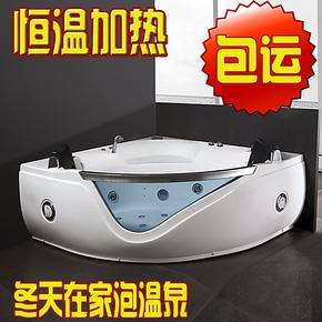 按摩浴缸亚克力 扇形浴缸双人1.5M压克力三角冲浪168浴盆恒温加热