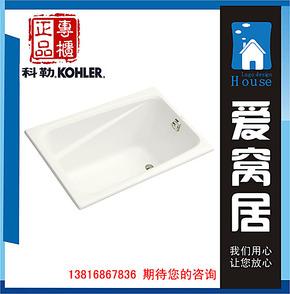 科勒正品 迪素1.2米亚克力浴缸(只提供白色) K-1490T-0