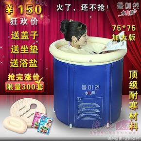 顶级耐寒大号75cm成人塑料浴桶 折叠充气桶保暖浴缸 沐浴桶泡澡盆