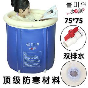 热销顶级防寒加大号加厚折叠浴桶成人充气浴缸塑料洗泡澡桶沐浴盆