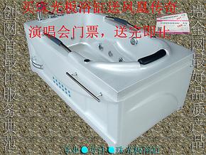 珠光板珍珠白亚克力按摩浴缸五件套浴缸浴盆1.5/1.55/1.7/1.75