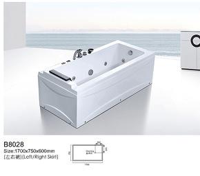 单人珠光板浴缸/亚克力珍珠白浴缸1.7*750