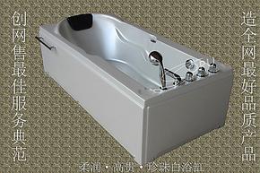 1.5米珠光板/进口珍珠白板材冲浪按摩浴缸五套件龙头缸亚克力浴缸