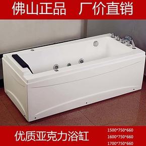 1.6米压克力亚克力冲浪按摩浴缸珠光板珍珠白龙头单人浴缸1.5/1.7