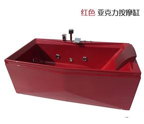 珠光板浴缸 1.7/冲浪浴缸按摩浴缸 红色亚克力按摩缸 单人 8179