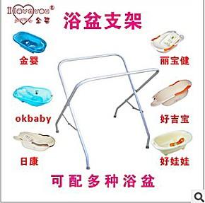 婴儿澡盆婴儿浴盆宝宝浴缸充气浴盆 婴儿洗澡盆可调节支架