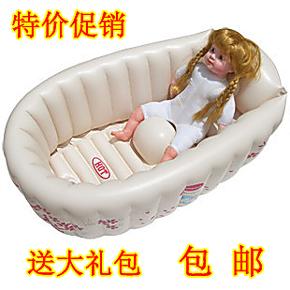 包邮 特价樱宝宝小海豚环保加大加厚婴儿充气浴盆浴缸宝宝洗澡盆